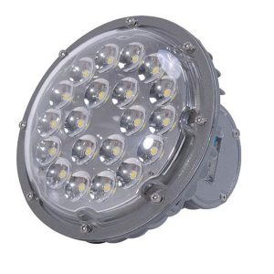 Lampu Sorot Led 20W - 80W Weather Proof