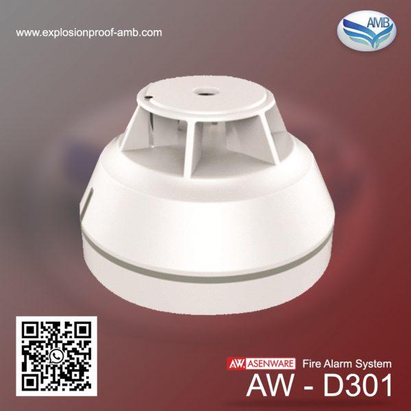 Smoke Detector Addressable Asenware AW D301 Photo-Electric