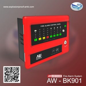 Fire Alarm System Conventional AW-CFP2166-8