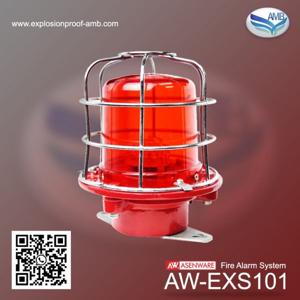 Fire Alarm System Strobe