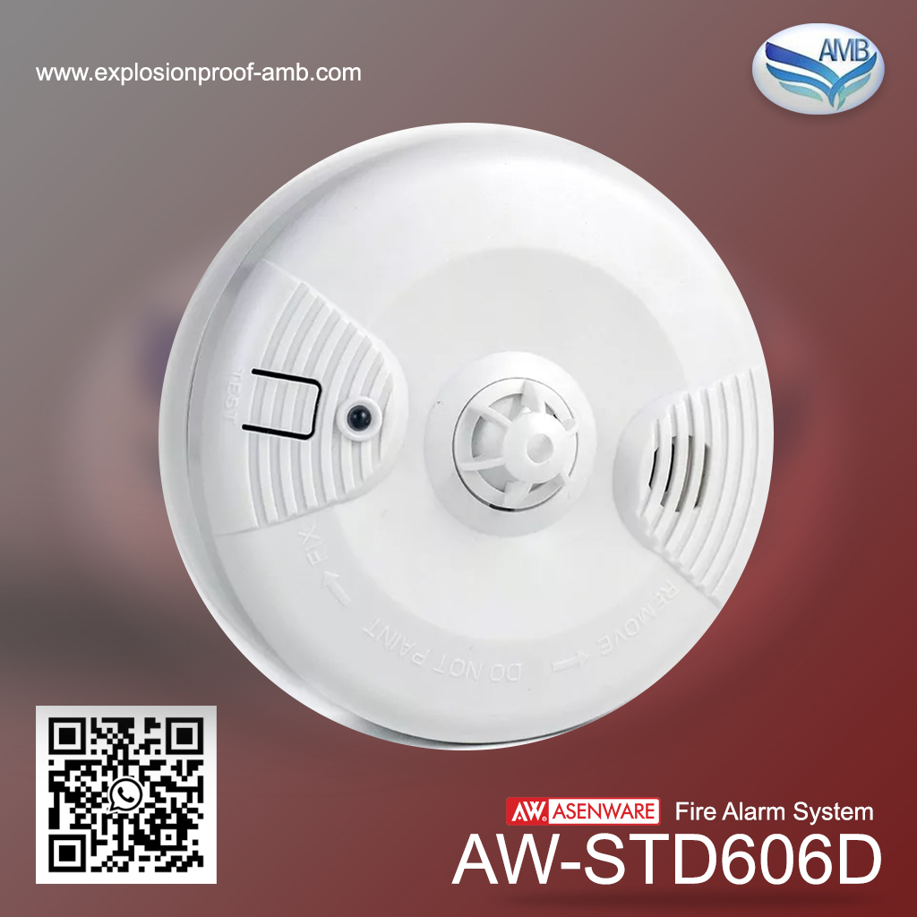 Heat Detector AWSTD606D